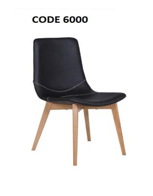 Chair 6000